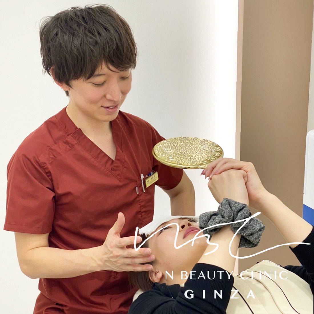 ヒアルロン酸注入の施術の写真